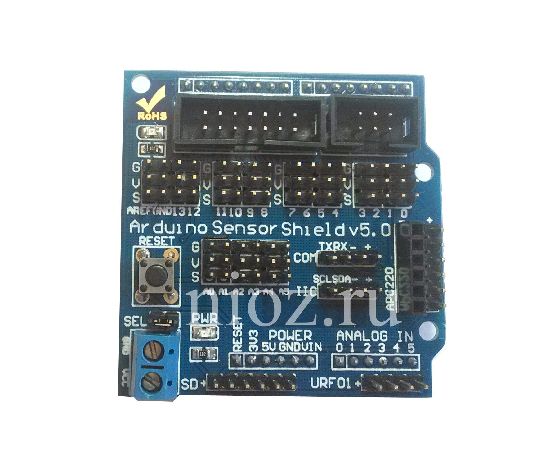 Sensors For Arduino - Current Sensor Module ACS712